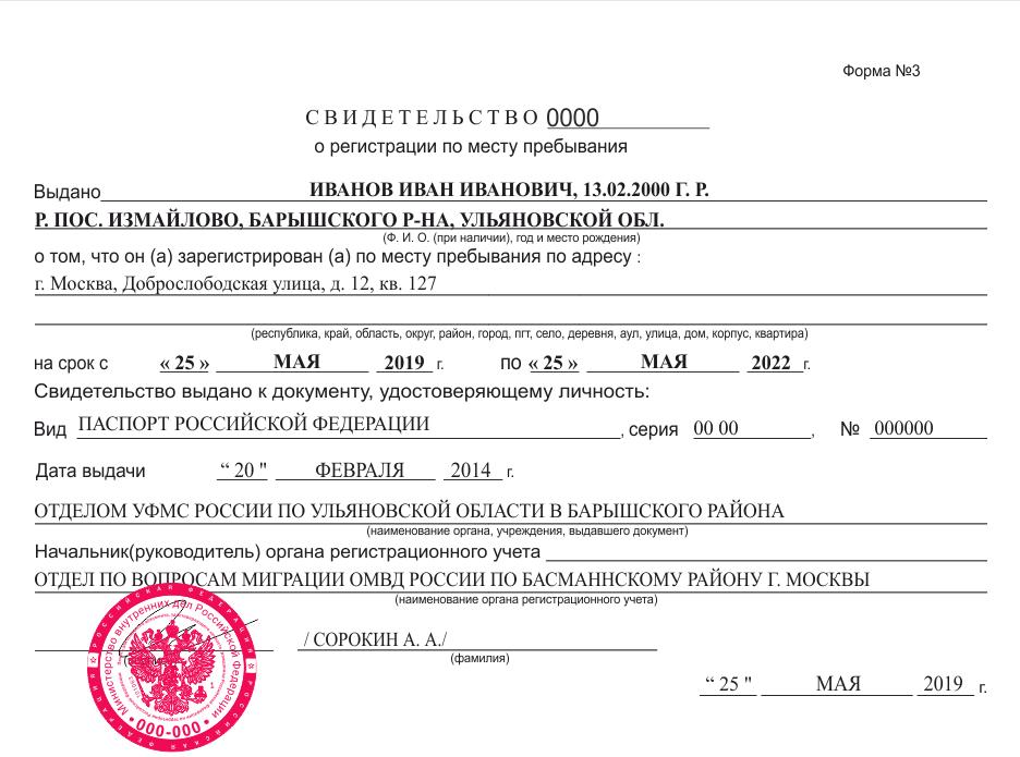 Образец искового заявления в суд на алименты в браке