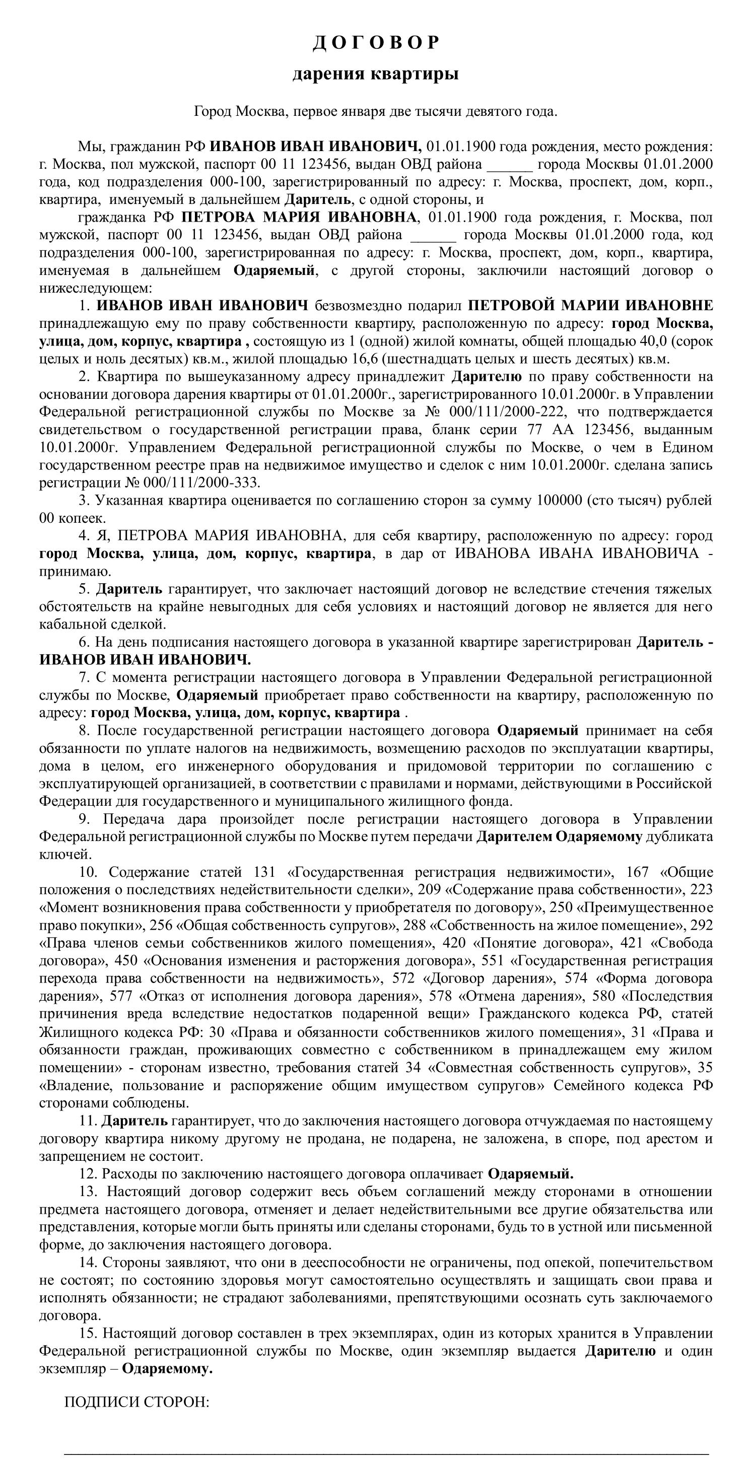 Размер алиментов в 2019 году