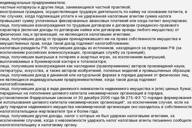 Где взять в москве бланк уведомление о прибытии иностранного гражданина