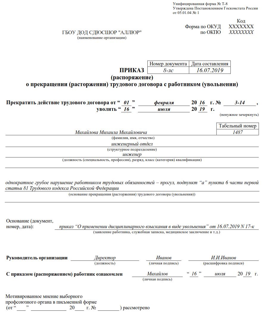 Стоимость гкп в москве 2019