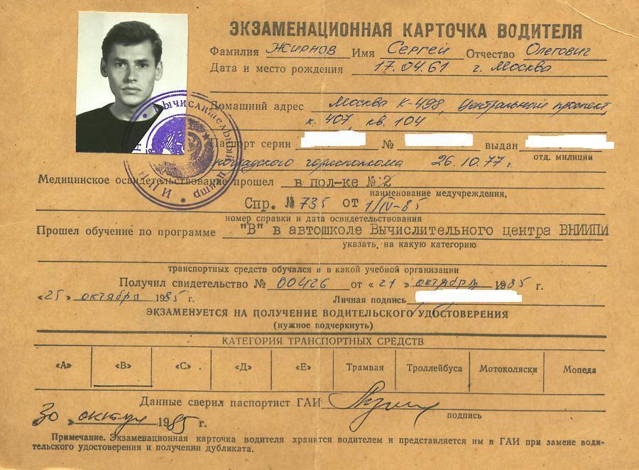 Яндекс такси кому подать жалобу