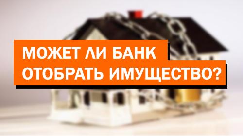 Спб как получить свидетельство о праве собственности на ранее приватизированную квартиру