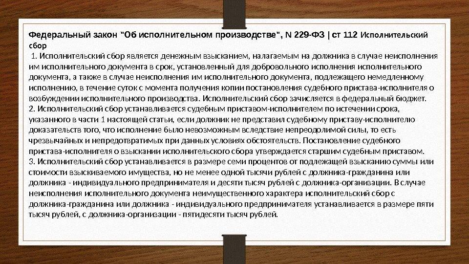 Перечень лп последняя версия 2019 скачать бесплатно