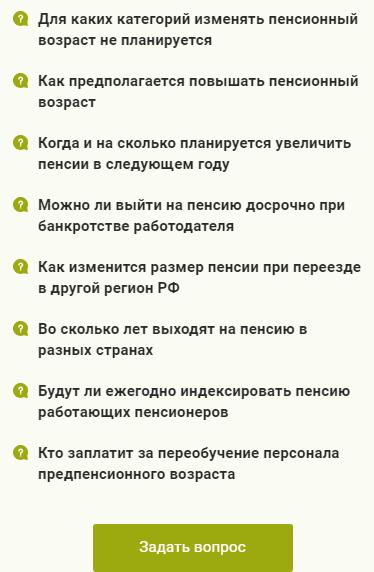 Как украинцу получить польское гражданство