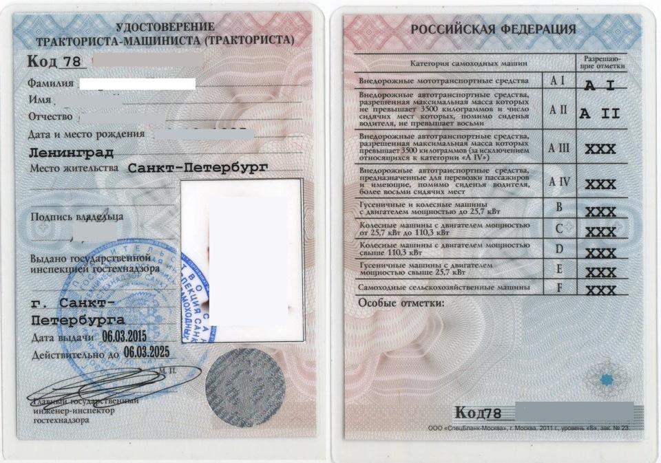 Какие документы нужны для замены военного билета при смене гражданства