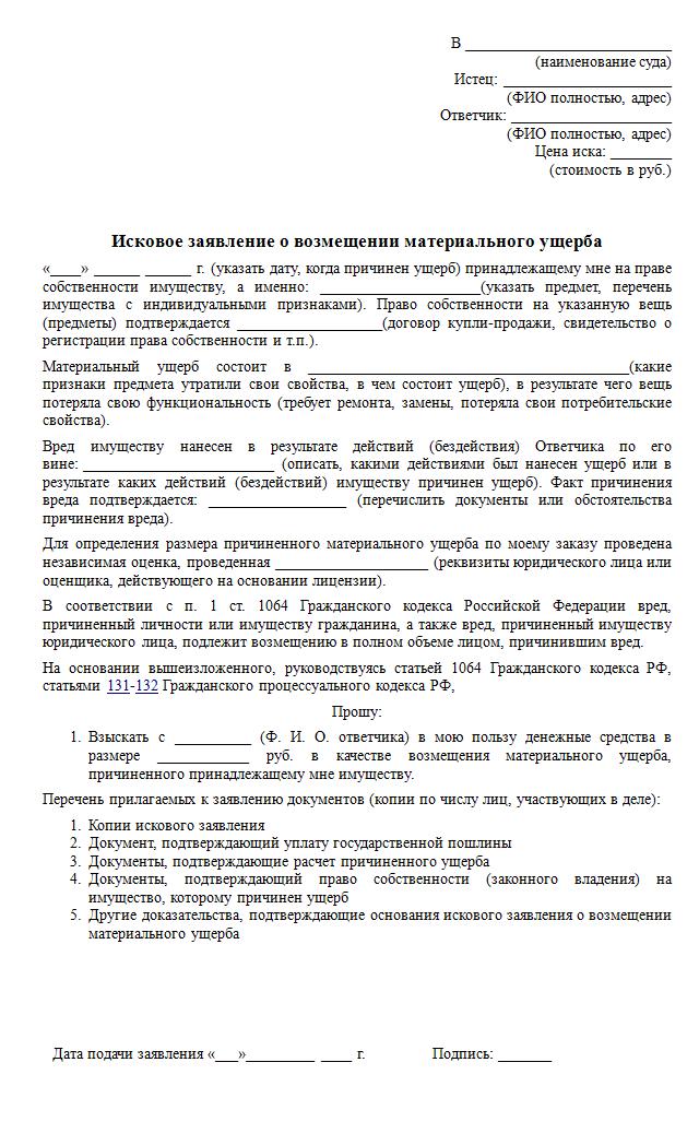 Сколько стоит патент для физлиц в московской области 2017 году