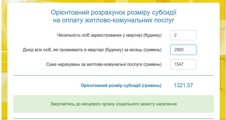 85 субъектов российской федерации конституционно правовой статус