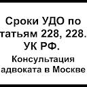 Дежурный по кпп устав вс рф
