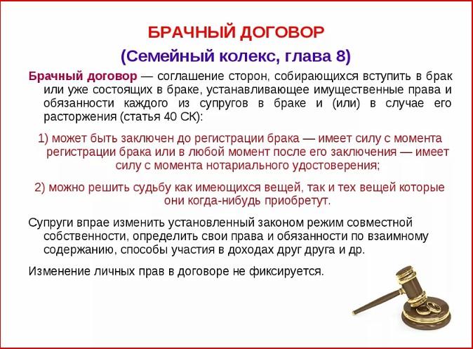 Закон по банкротстру общество с ограниченной ответственностью