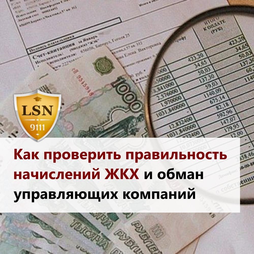 Где сделать временную регистрацию для иностранных граждан
