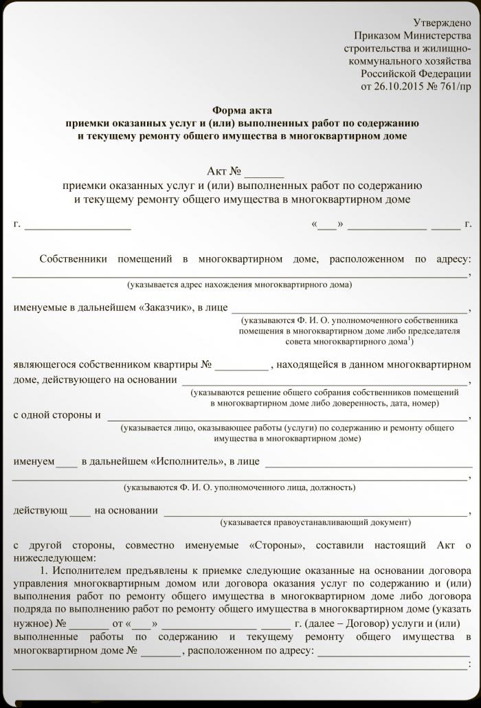 Если извещения с почты россии отменяютс как узнать о посылки