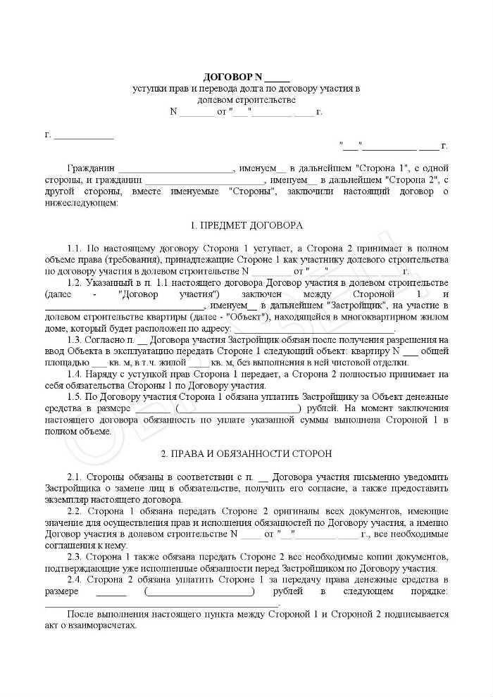 Компанию должника исключают из ЕГРЮЛ