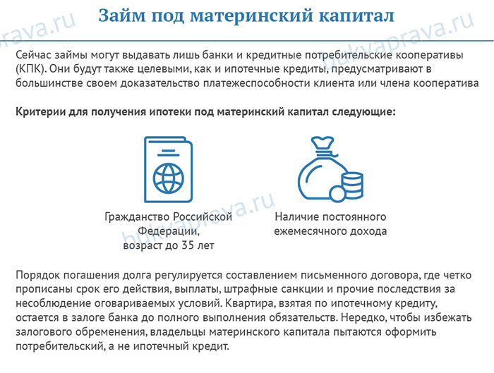 Где сдать экзамен по русскому языку для получения внж 100 процентов