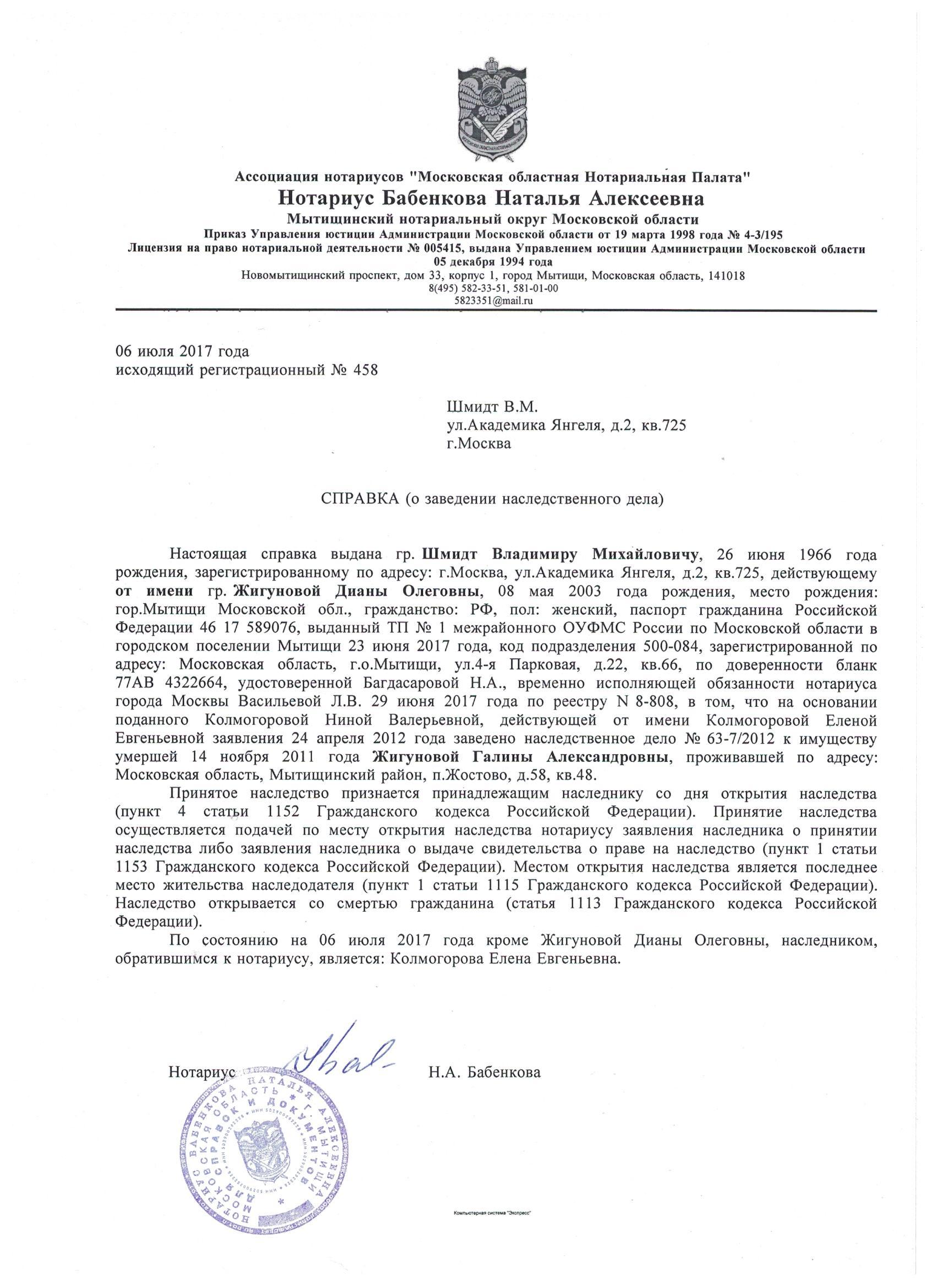 Госпошлина за замену водительского удостоверения стоимость в 2019 москва