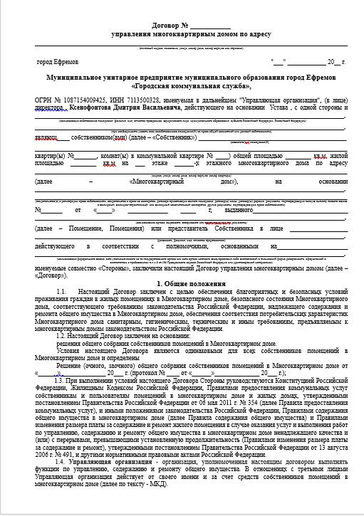 За сколько времени можно сделать загранпаспорт в россии