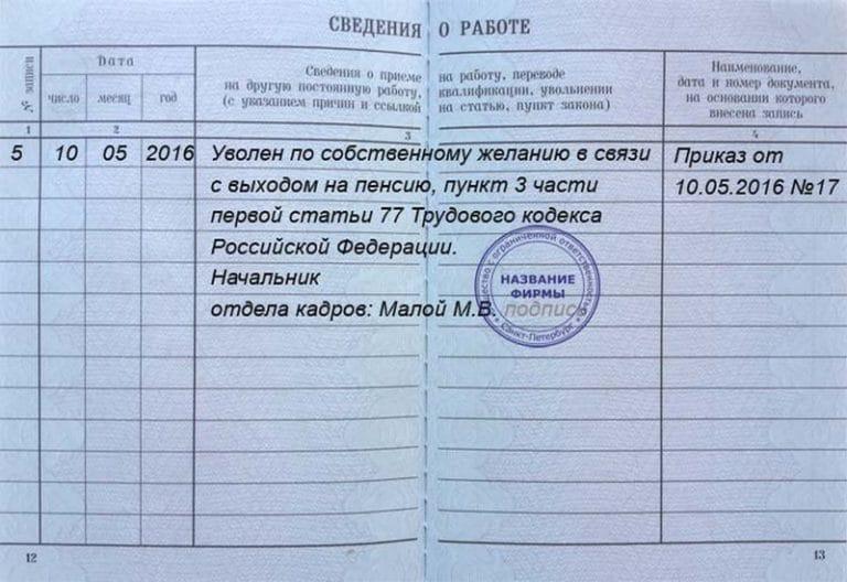 Временная регистрация иностранных граждан в своей квартире