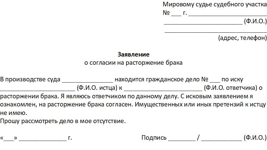 Коммерческое предложение клининговые услуги образец