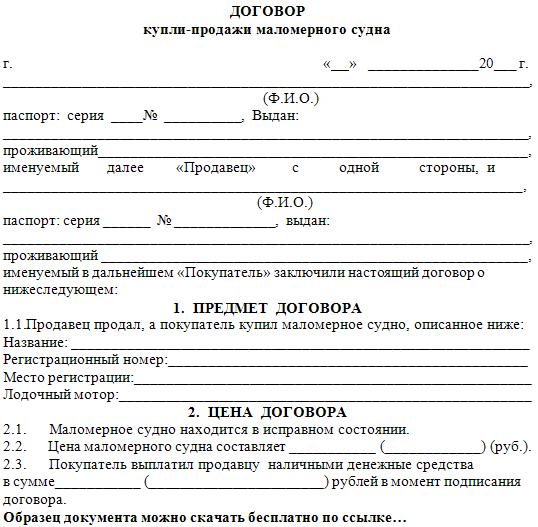 Договора с внештатными сотрудниками