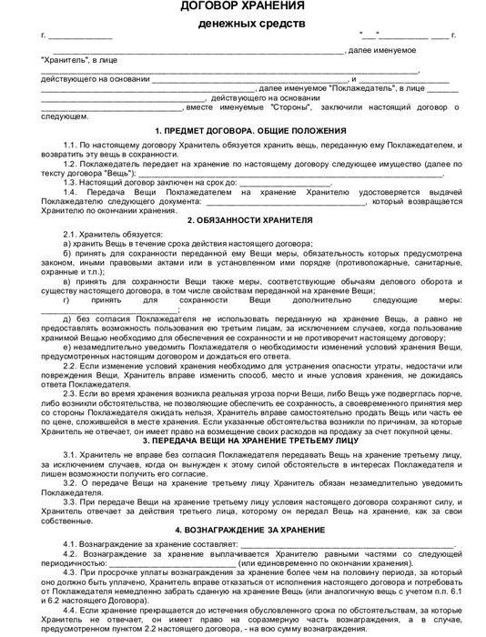 Какие документы нужны иностранному гражданину для получения инн в россии