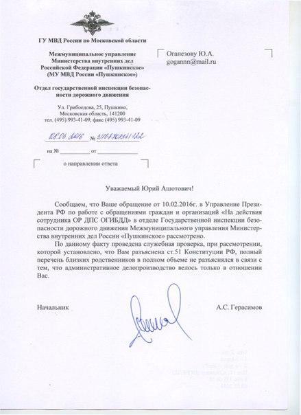 Сколько делается рвп для гражданина украины