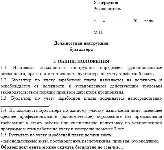 Размер Призедентской Премии В России 2019