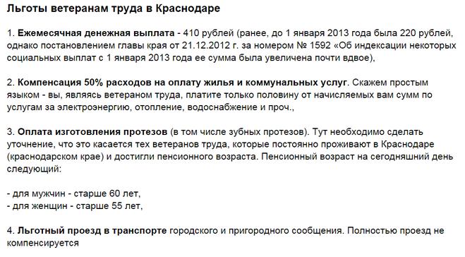 Получить пенсию не гражданам россии