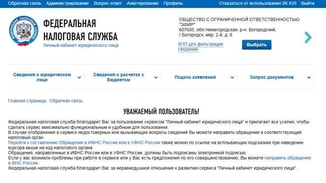 Иск о признании ипотеки прекращенной и погашении регистрационной записи