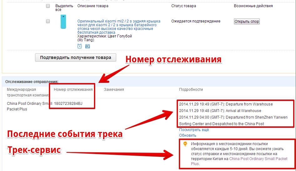 Предвыборный штат жириновского для обращения граждан