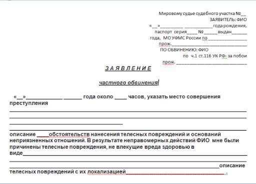 Стоимость регистрации кассового апарата включать в