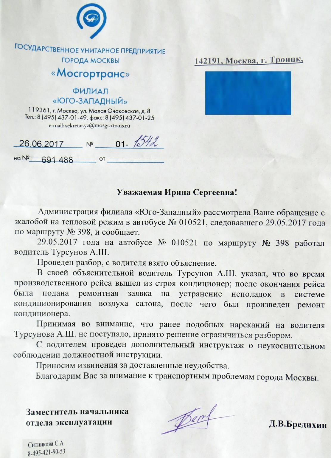 Бизнес план агентства анимтаров
