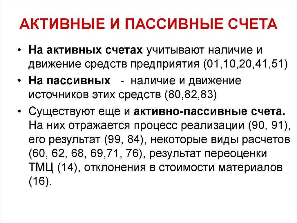 Пенсионные Льготы Чернобыльцам В 2019 Году В Московской Области