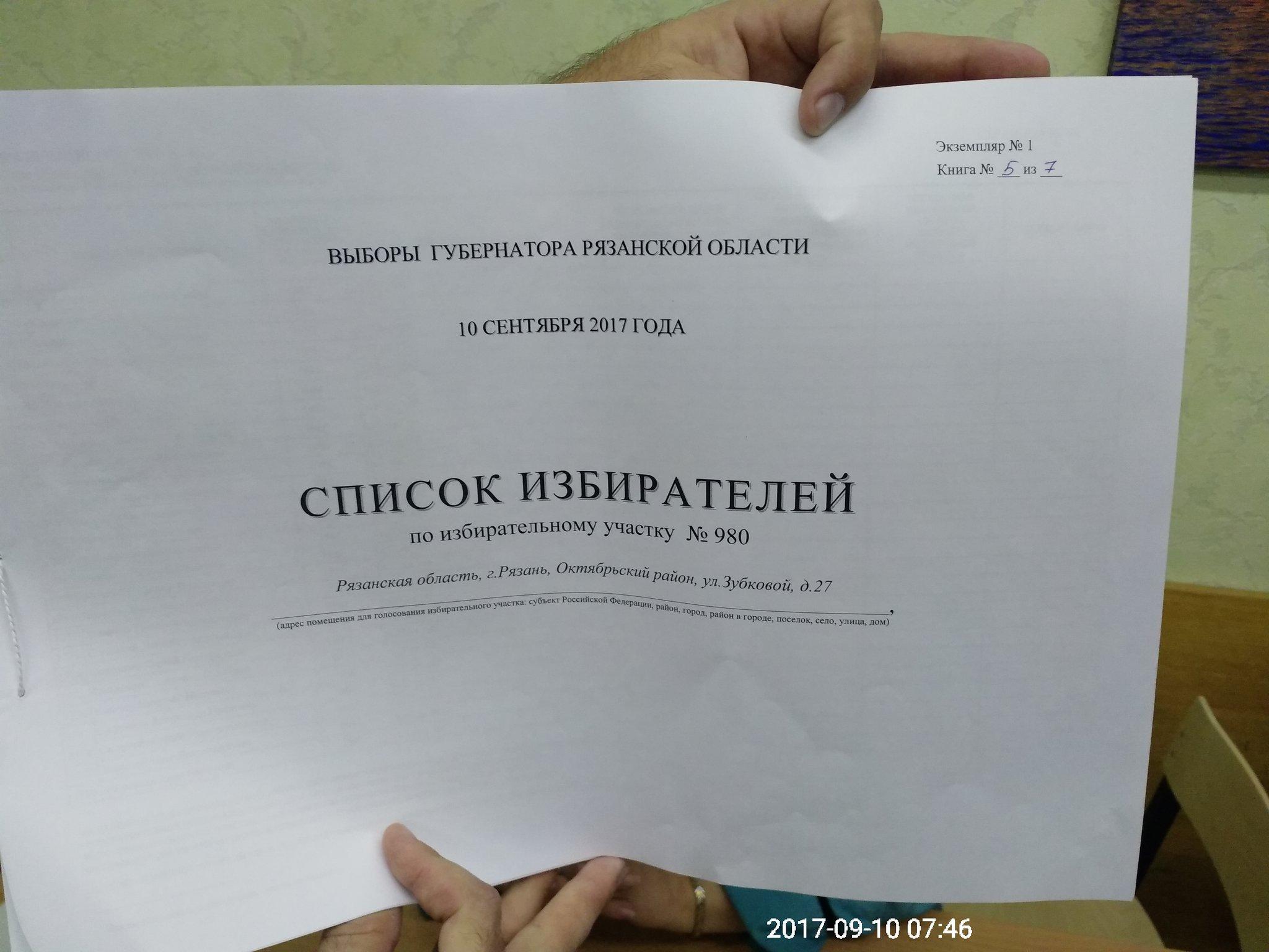 Сотрудник уволился во время административного когда выплатить деньги