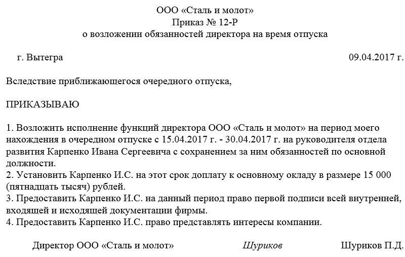 Можно ли платить налоги в почте россии