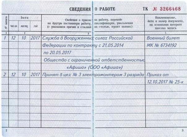Образец заявления о взыскании на алименты в витебске