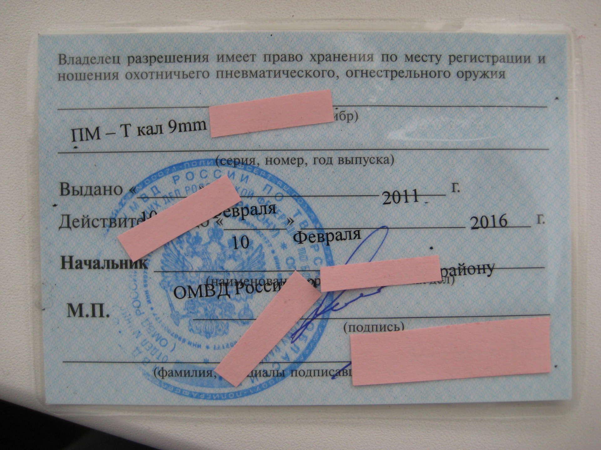 Документы подтверждающие факт совершения платежа