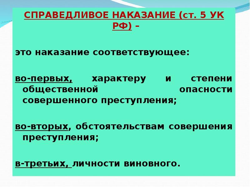 Максимальная Продолжительность Ремонта В Многоквартирном Доме В Иркутской Области