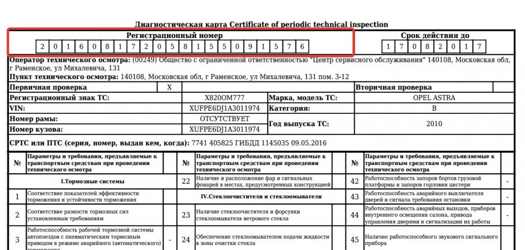 По какому паспорту оформлять на работу гражданина киргизии