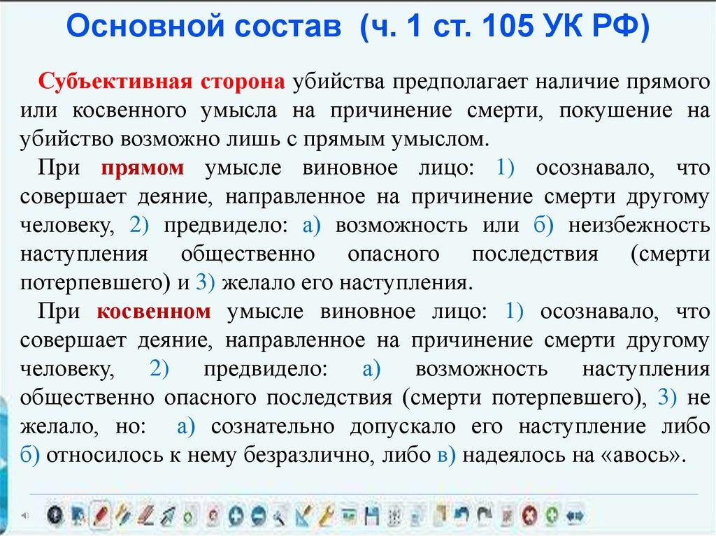 Выплаты Малоимущим Семьям В Воронеже