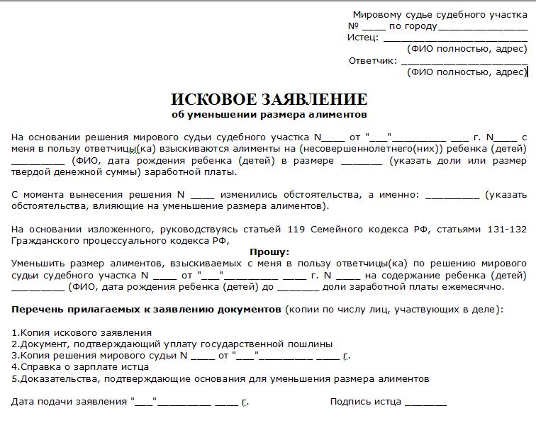 Образец приказа декретного отпуска до 15
