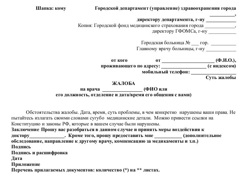Кто выдает сертификат о владении русским языком