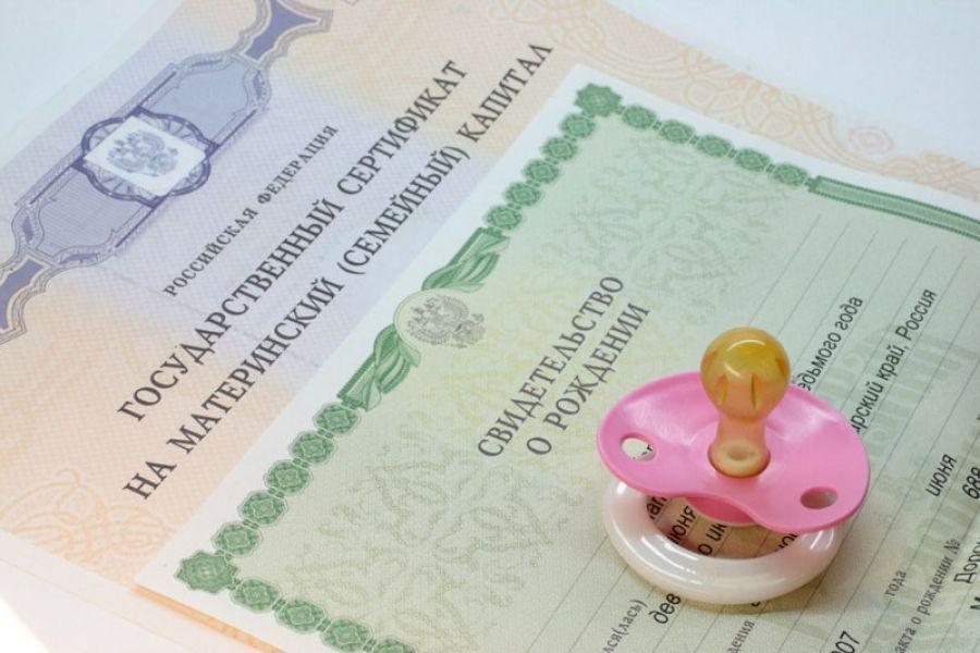 Сколько нужно времени чтобы получить субсидию молодой семье