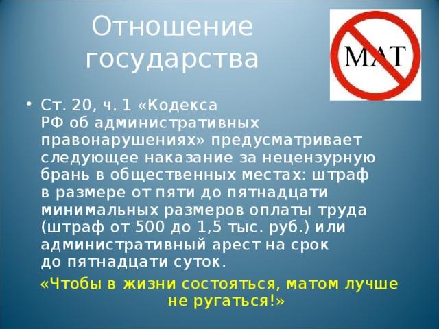 Режим работы налоговой инспекции заволжского района г ульяновска