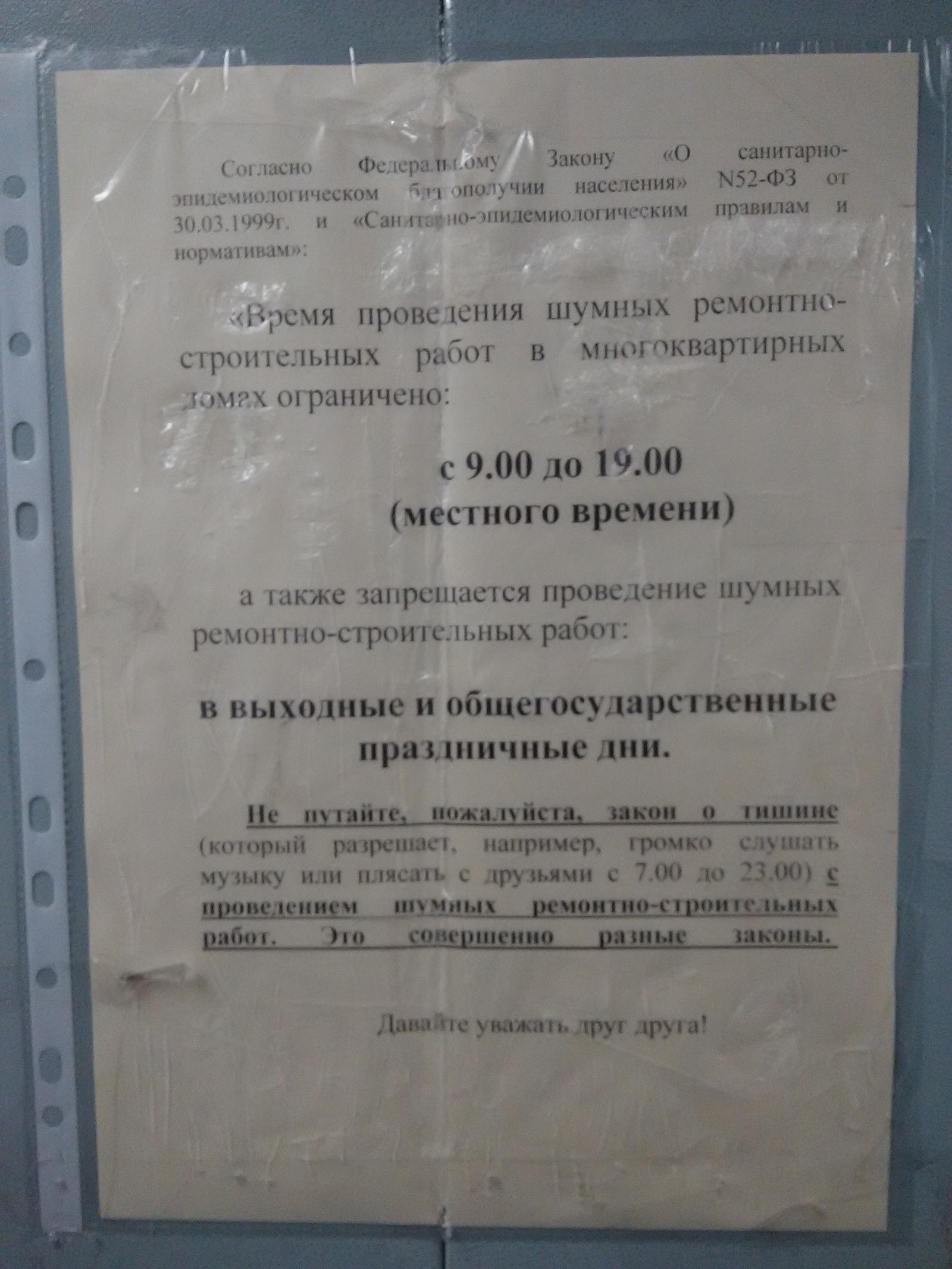 Повысят Ли Пенсию С Т1 Февряля Ветерану Труда Липецкой Области
