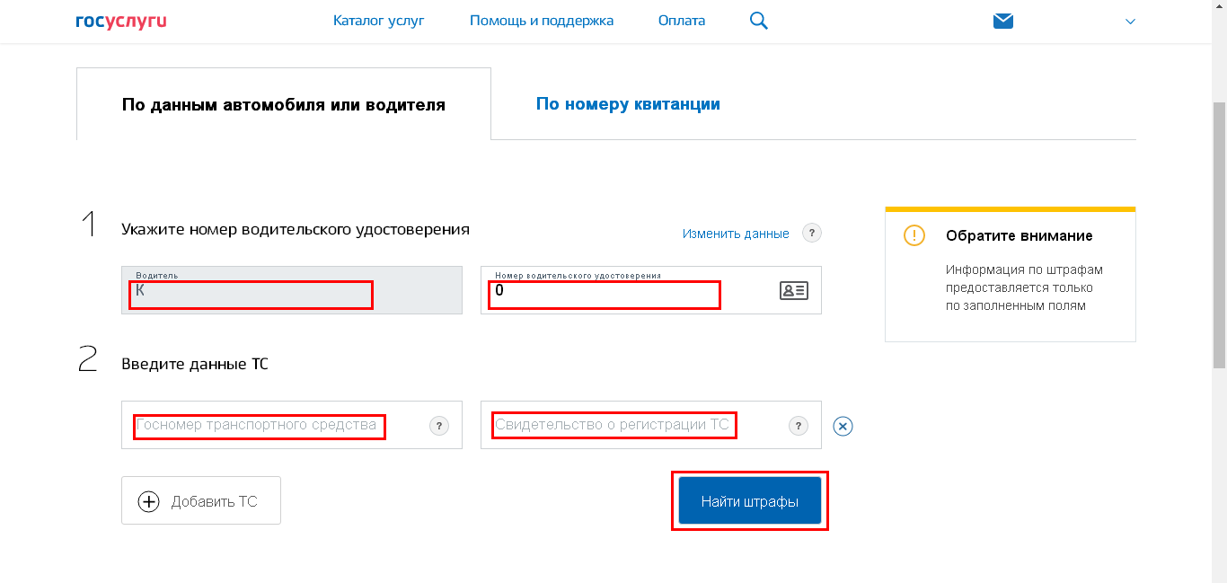 Какие документы подает переселенец для получение российского гражданства