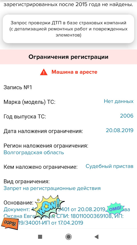 Доплаты к пенсии после 80 лет в 2019 году в москве