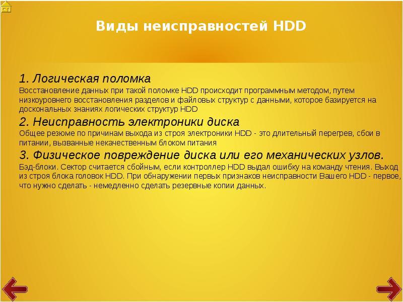 Аракелова такуи эдуардовна судебный пристав краснодарский край