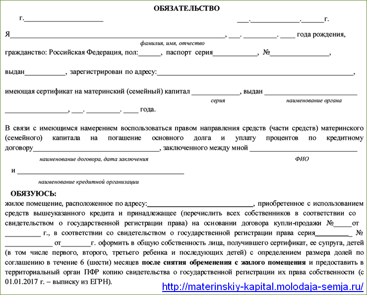 Образец договора дарения дома между близкими родственниками 2019 год