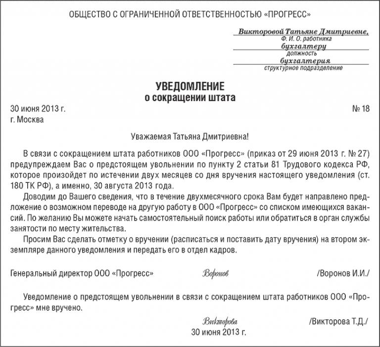 Кто освобожден от уплаты транспортного налога в астраханской области