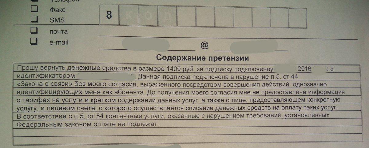 Сколько Вопросов На Экзамене В Гаи В 2019 В Красноярске