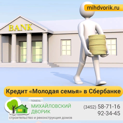 Программы Субсидии На Приобретение Жилья В Челябинской Области